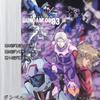 Stardust_memory_vol3
