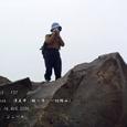 2006.08.16.一切経山-2.浄土平~酸ヶ平.FSY.4