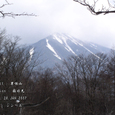 2007.01.28.奥日光-奥日光.男体山