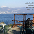 2007.02.11.初島-1.初島.AK&富士山