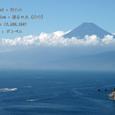 2007.08.13.井田-5.煌きの丘.富士山.2