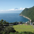 2007.08.13.井田-5.煌きの丘.富士山&井田海岸