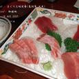 2007.08.18.田子-4.卸団地.まぐろ三昧定食(魚河岸 丸天)