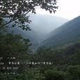 2007.08.27.常念岳-2.常念小屋~一ノ沢登山口.一ノ沢