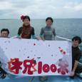 20080831石垣島-02a_船上_itty&ジンベエ&sutk&ytyrk_kbsk_01-3