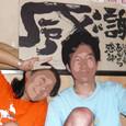 20080831石垣島-06_錦_ジンベエ&ytyrk_sutk_01-3